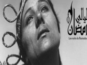 "Marrakech Ciné-concert: ""The Passion of Joan of Arc"""