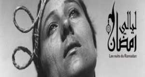 "Marrakech Ciné-concert: ""The Passion of Joan of Arc"""