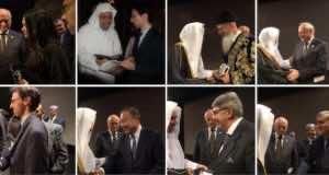 American Jewish Community Honors 'Righteous Muslims'