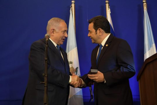 Rabat Scraps Guatemala City as 'Twin City'