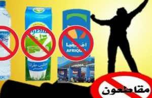 Boycott: Sales Figures Drop for Sidi Ali, Centrale Danone