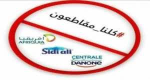 Boycott: Sidi Ali Blames Prices on Taxes, Angers Boycotters