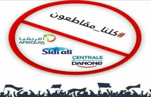 Boycott: Sidi Ali Blames Prices on Taxes, Angers Boycotters | Morocco World News