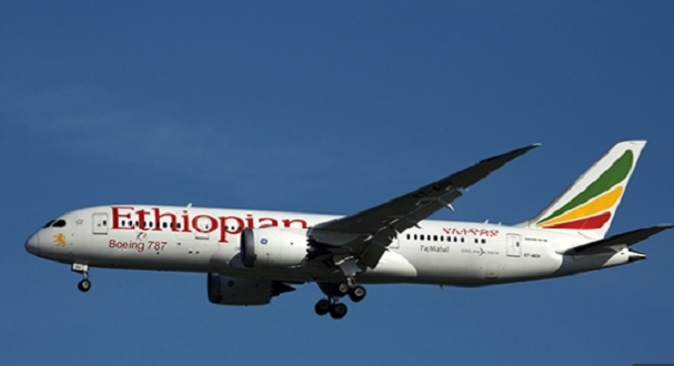 Ethiopian Airlines And Air Cte Divoire Sign Codeshare Agreement