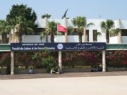 University Fight Turns Deadly in Agadir