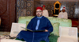 King Mohammed Vi Attends First Religious Lecture of Ramadan