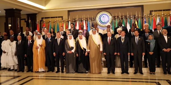 Organization of Islamic Cooperation Pledges Unanimous Support for Morocco 2026