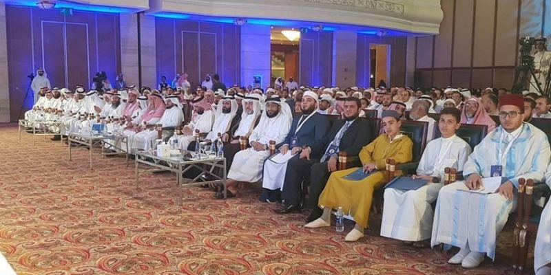Moroccan Contestants Win International Quran Recitation
