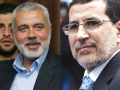Hamas Leader Calls El Othmani about Palestinian Cause