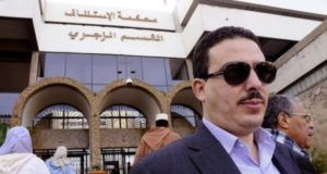 Morocco Slams Bouachrine's British Lawyer's Appeals to UN