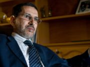 El Othmani: Government Offers MAD 6 Billion to Public and Private Sector Employees