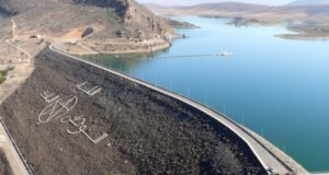 AFD Gives Morocco €50 Million Loan to Increase Access to Potable Water