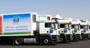 Boycott: Saudi Arabia's Almarai to Replace Centrale Danone?