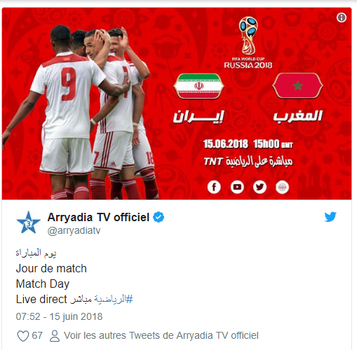 World Cup: When and Where to Watch Morocco vs Iran
