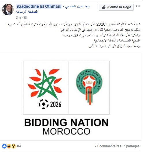 Moroccans React to Losing Bid to Host 2026 World Cup