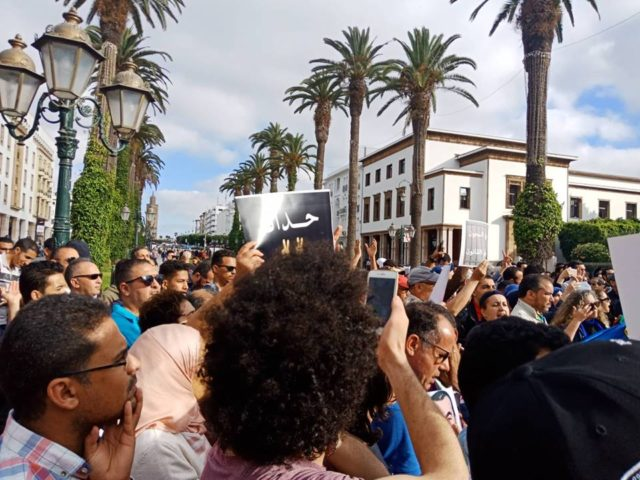 Freedom House: At 'Partly Free' Morocco Is MENA Region's 4th Most Free