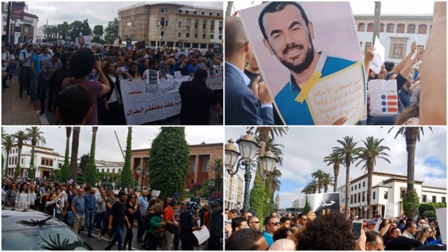 'We Are All Zefzafi': Rabat Protest Calls for Liberty for Moroccan Activists