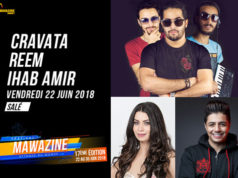 Mawazine 2018: Ihab Amir, Cravata, Reem Will Perform Friday Night