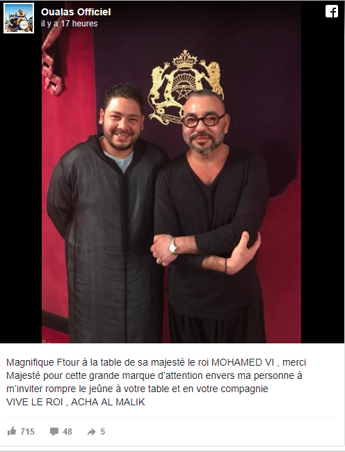 King Mohammed VI Invites Moroccan Comedian Oualas for F'tour