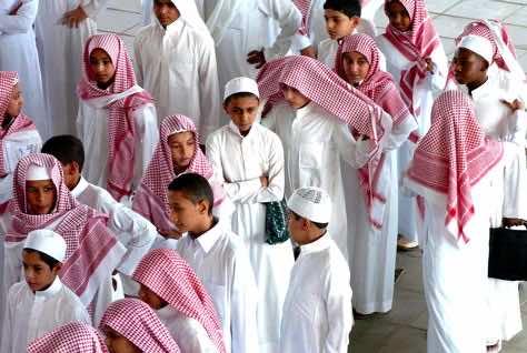 Saudi Arabia Sights Moon, Will Celebrate Eid al-Fitr Friday, June 15