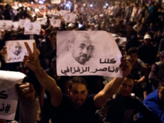 Hirak: Reporters Without Borders Asks for 6 Journalists to be Released