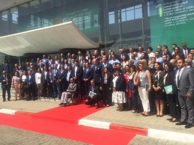 Moroccan Diaspora Meets in Rabat to Talk Tech, Investment, and Innovation