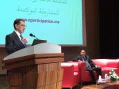 Morocco Launches E.Participation.ma Platform for Democracy