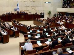 "Israeli Parliament Passes Controversial ""Apartheid"" Law"
