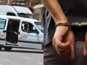 Police in Tangier Arrest Assaulter of German Tourist