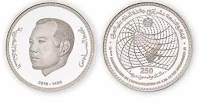 Bank Al Maghrib to Release Commemorative Commemorative Coin