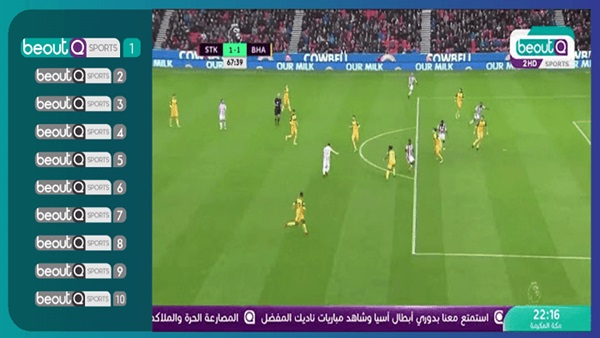 BeoutQ: Saudi Arabia Supports FIFA's Decision to End Pirated Sports Channel