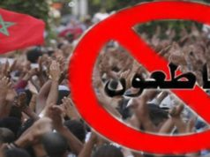 Advisor to King Mohammed VI Supports Boycott Campaign