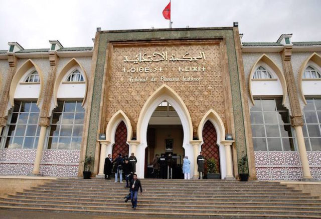 Rule of Law Index: Morocco Ranks 67th Globally, 7th in MENA Region