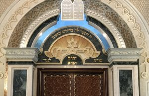 Fez to Welcome a Moroccan Jewish Memorial Museum