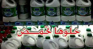 Saudi Arabia Consumers Boycott Almarai Milk After Morocco's Boycott