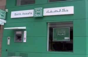 Attijariwafa Bank Buys Path Solutions' Islamic Banking Software