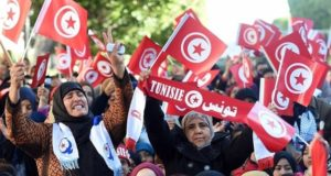 Tunisian President Proposes Equal Inheritance for Men and Women