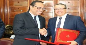 Amara Appointed Minister of Economy, Replacing Sacked Boussaid