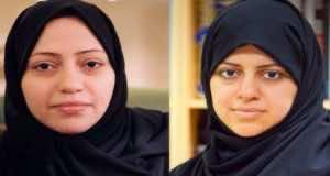 Saudi Arabia Cracks Down on Human Rights Activists
