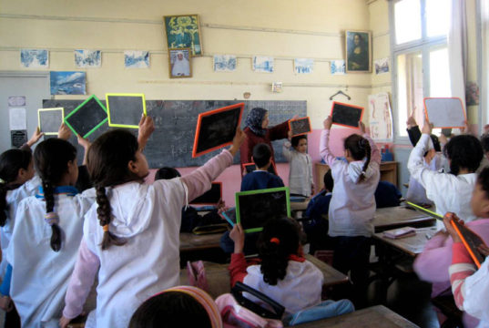 Court of Auditors: Morocco's Schools Not Achieving Basic Standards