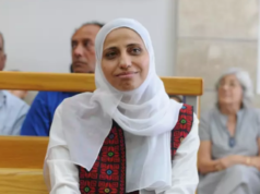 Israel Sentences Arab-Israeli Poet Dareen Tatour to 5 Months in Prison
