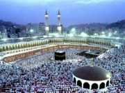 Nearly 1.5 Million Pilgrims Arrive in Mecca for 2018 Hajj