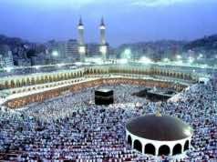 Nearly 1.5 Million Pilgrims Arrive in Mecca for 2018 Hajj
