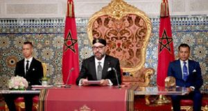 King Mohammed VI: 'I emphasize Need to Put Young People at the Heart of New Development Model'