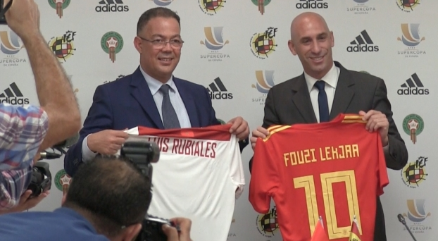 Rubiales: 'It's an Honor to Play the Spanish Super Cup in Morocco'