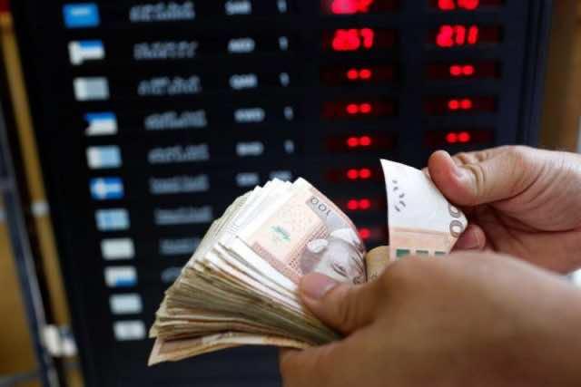 Canadian Fraser Institute Ranks Morocco 115th in Economic Freedom