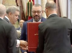 King Mohammed VI Launches Next Phase of Human Development Program
