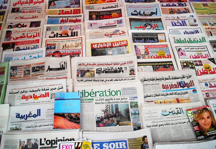 Leading Media Figure Calls Moroccan Newspaper Sales 'Shocking'