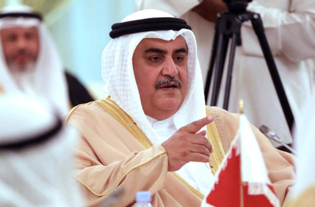 Bahrain Supports Morocco's Efforts for Political Solution to Western Sahara