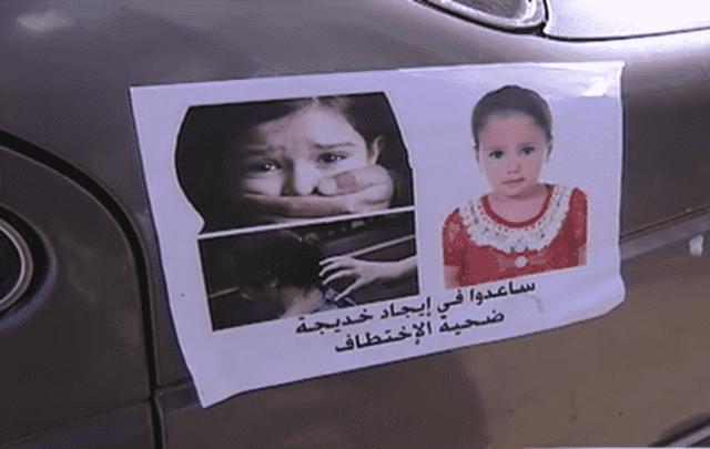 Family of Missing 5-Year-Old Khadija Still Await Her Return